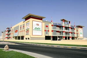 Lulu hypermarket bangalore