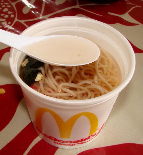 McDonald's Soup